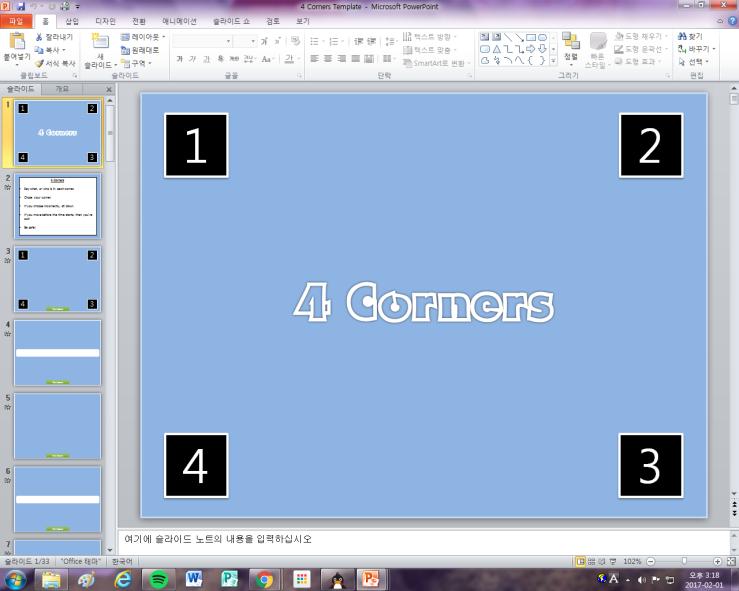 4-corners-screenshot-1