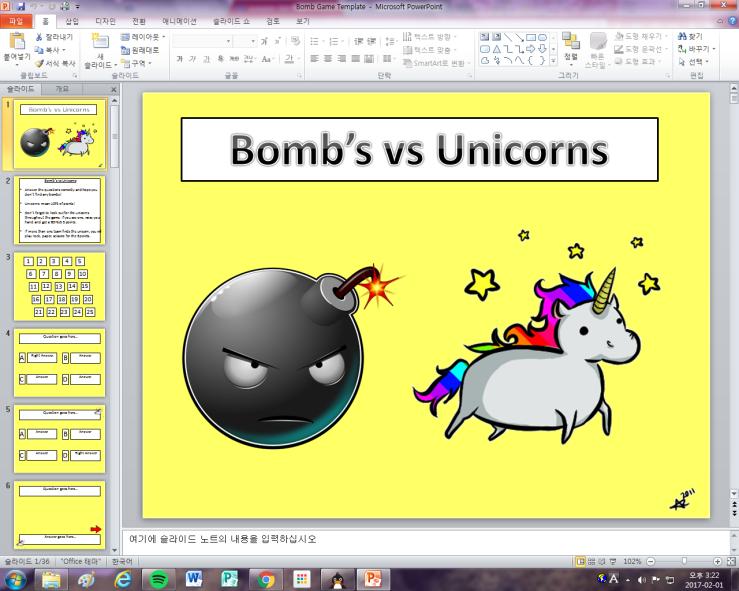 bomb-game-screenshot-1