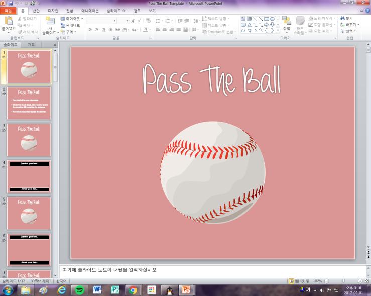 pass-the-ball-screenshot-1