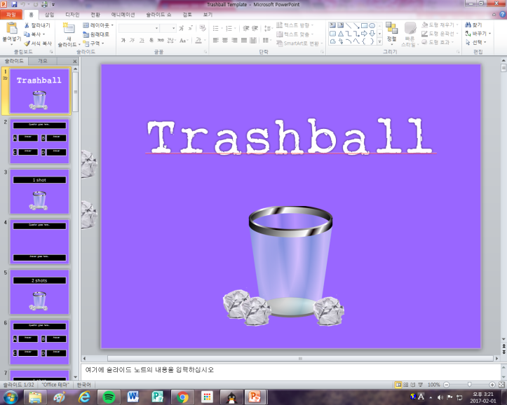 trashball-screenshot-1
