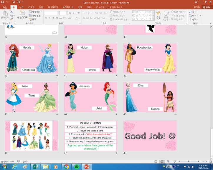 Open Class PPT Screenshot 3