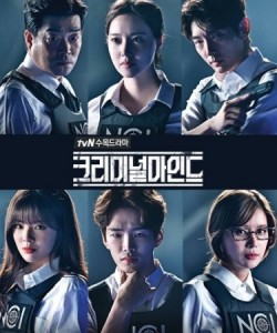 Criminal Minds Korea