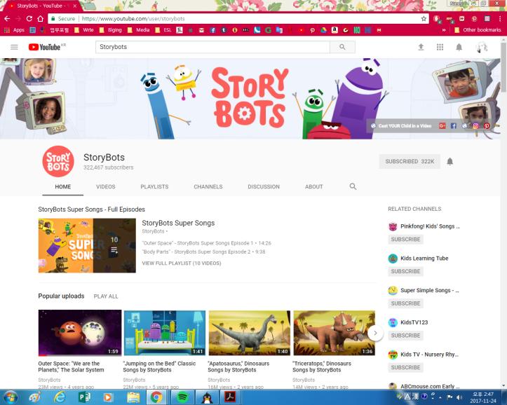 Storybots Screen Shot