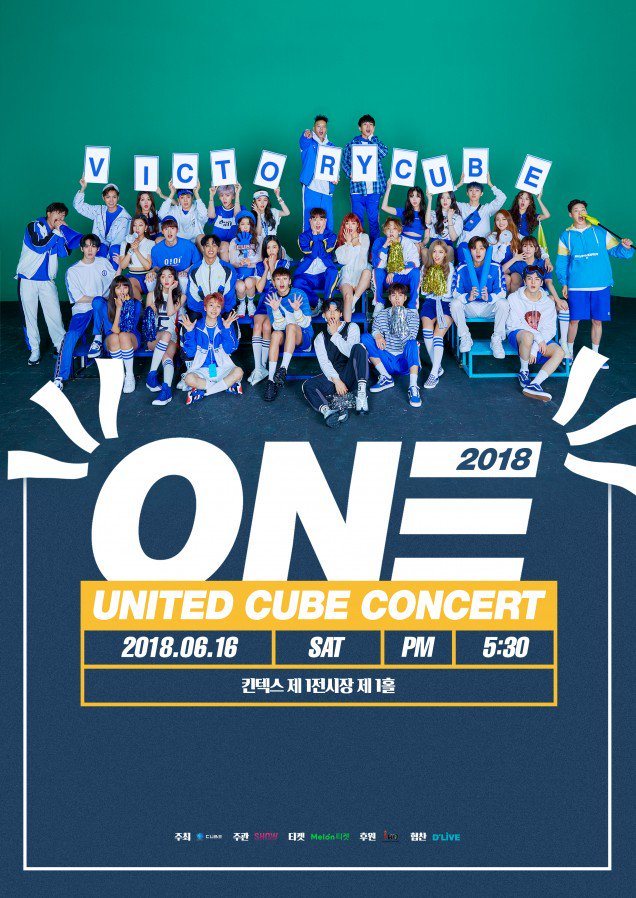 Jo-Kwon_HyunA_BTOB_clc_pentagon_gi-dle_1525919969_큐브_패밀리콘서트_포스터